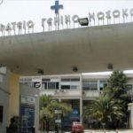 ιπποκράτειο νοσοκομείο θεσσαλονίκη