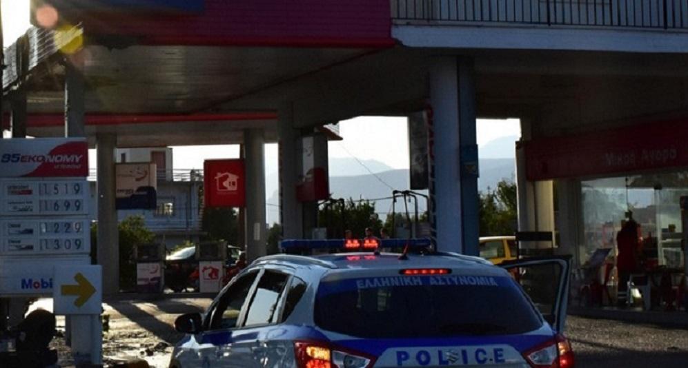 ληστεία σε βενζινάδικο