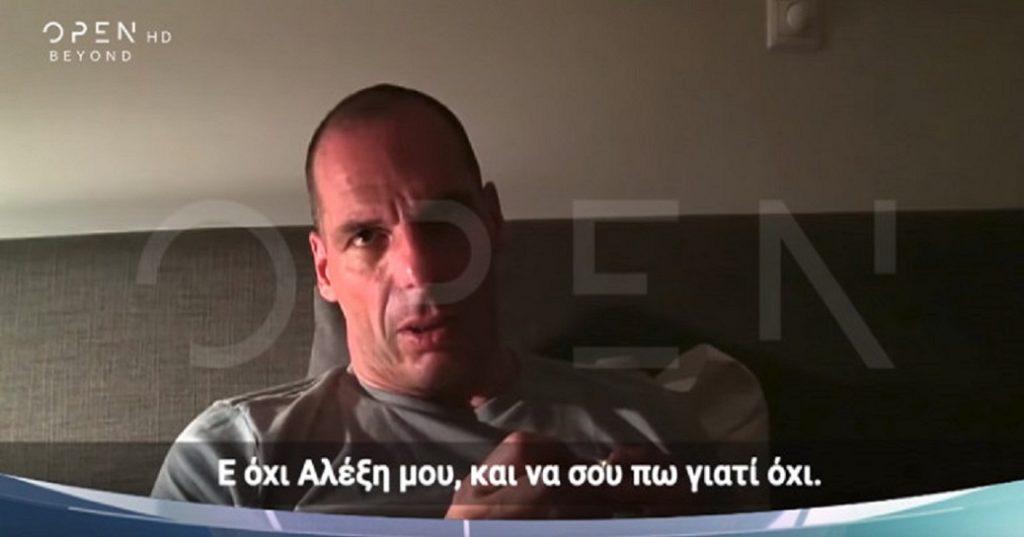 γιάννης βαρουφάκης βίντεο
