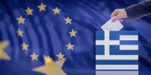 ευρωεκλογές