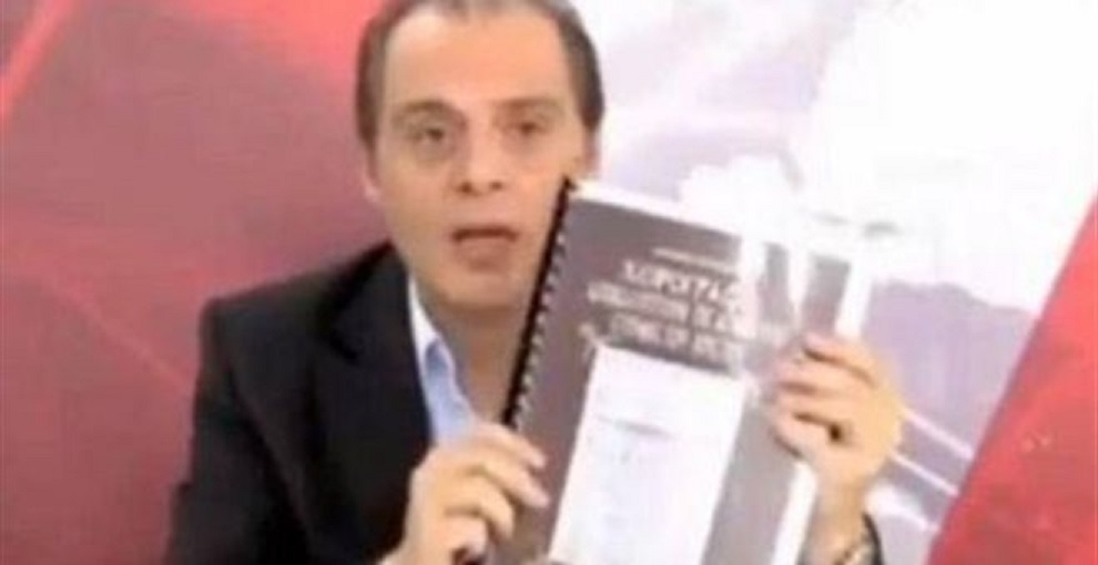 βελόπουλος, χειρόγραφα ιησού