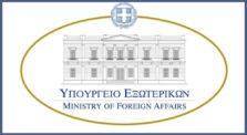 το υπέξ, έστειλε μήνυμα στην αλβανία να σέβεται την ελληνική μειονότητα