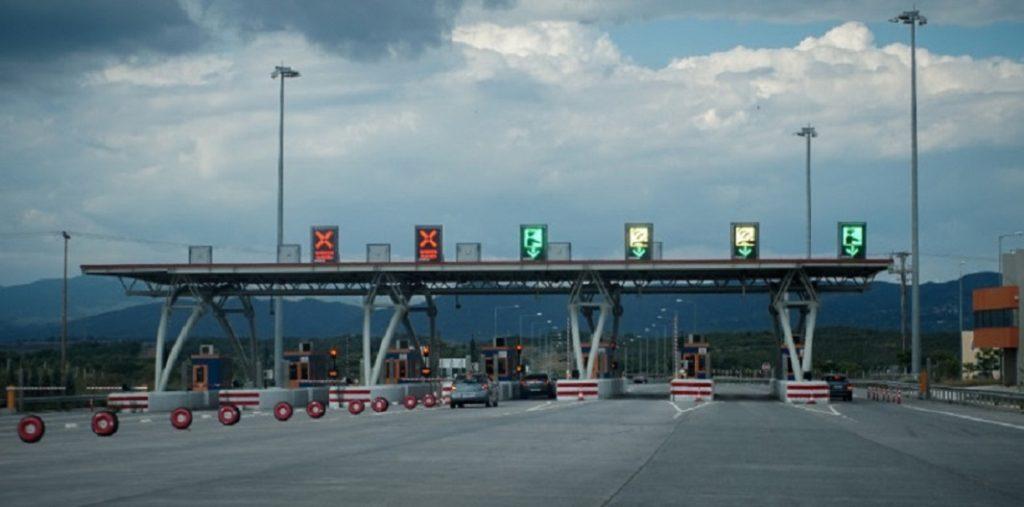 χωρίς διόδια αύριο οι διελεύσεις στους αυτοκινητοδρόμους