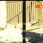 γυναίκα βρέθηκε νεκρή και δεμένη σε κουβέρτα στο γουδί