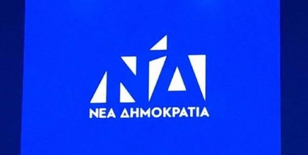 ν νδ, καταγγέλει τον όρο μακεδονία σε σκοπιανή ιστοσελίδα