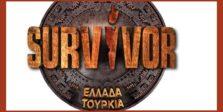κλείδωσε η μέρα του μεγάλου τελικού για το Survivor 3