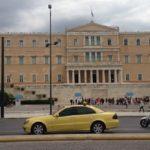 επίθεση με γκαζάκια στη βουλή