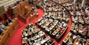 έκλεισε η βουλή ενόψει εκλογών