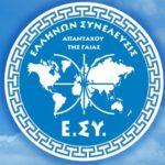 το κόμμα του σώρρα, βγήκε τρίτο στις εκλογές σε χωριό της θεσσαλονίκης