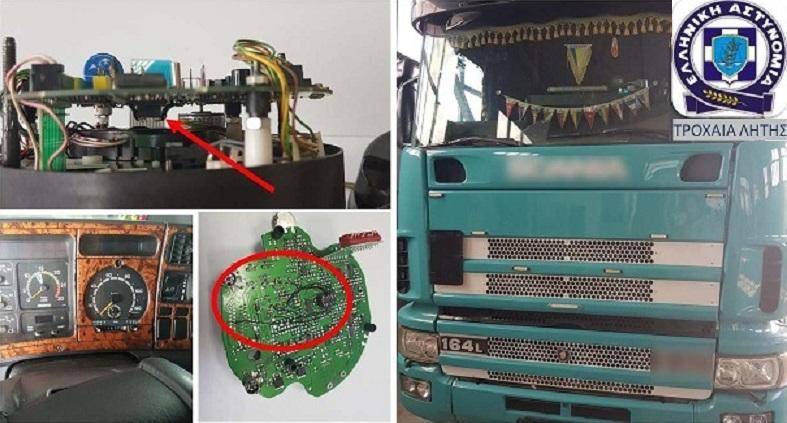 τον απρίλιο διαπιστώθηκαν 18 απάτες με ταχογράφους φορτηγών