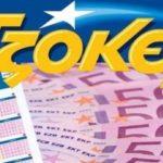 οι τυχεροί αριθμοί του τζόκερ κλήρωσης 2044