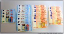συνελήφθησαν 3 αλλοδαποί στη λάρισα, για πλαστά χαρτονομίσματα
